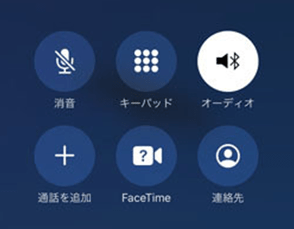 To-Kingで通話